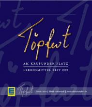 Logo-Tpfert